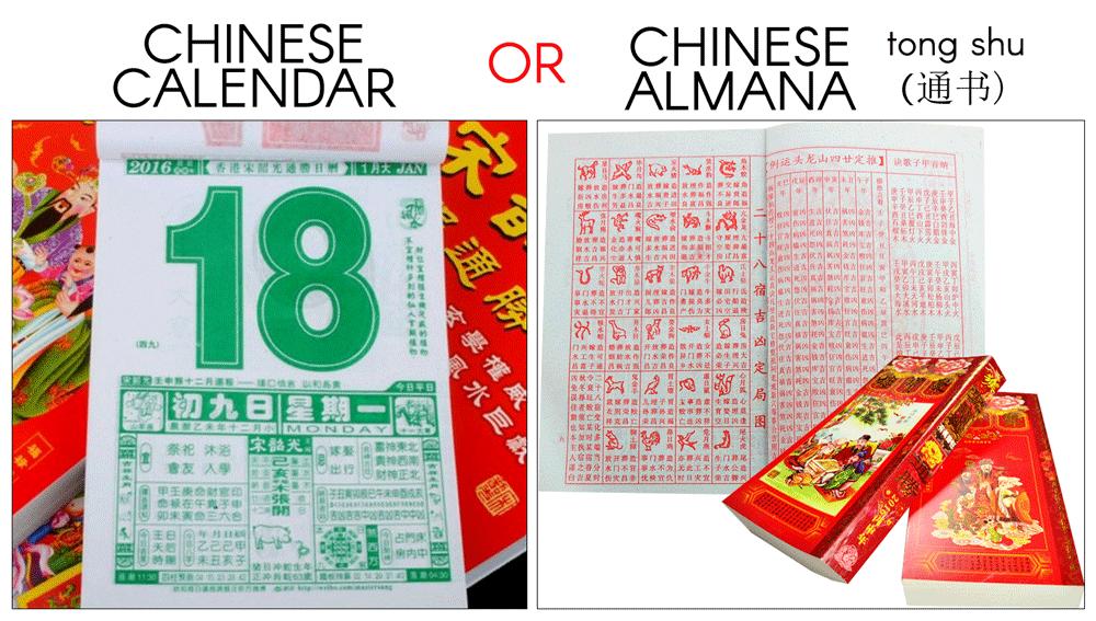 auspicious wedding date using chinese calendar or chinese almanac