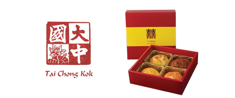TAI CHONG KOK guo da li cake singapore